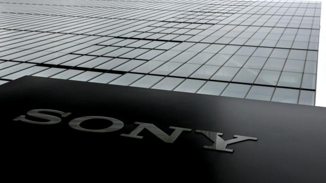 Le siège de Sony Corp avant