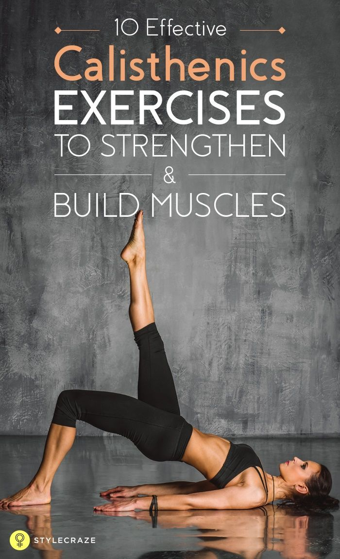 Fitness Motivation : These exercises strengthen and build ...