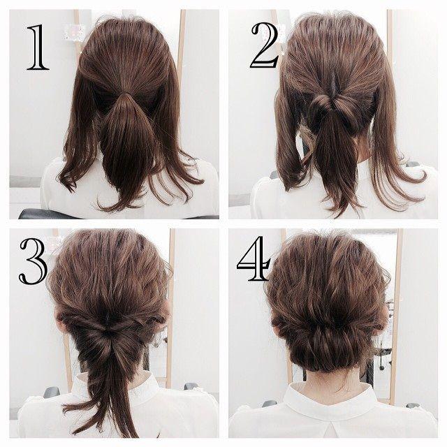 Coiffure en 5 min cheveux mi long