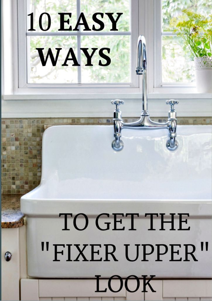 Best decor hacks decorate like joanna gaines 10 inexpensive and easy ways to get the fixer - Cheap easy ways decorate bathroom ...