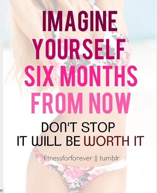 weight loss motivation tumblr