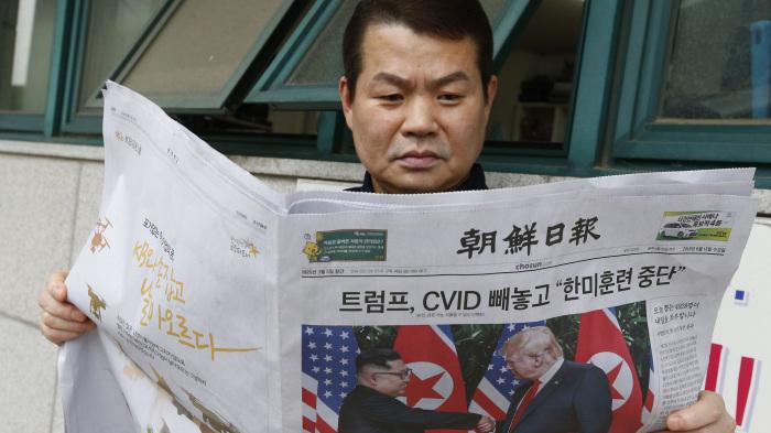 Un regard sud-coréen à un